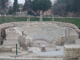 Amfiteatrul Roman Kom el Dikka