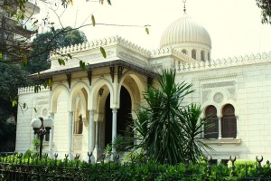 Muzeul de Ceramica Islamica