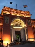 Muzeul de Egiptologie din Cairo