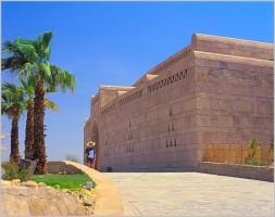 Muzeul nubian