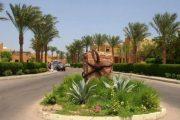 Stella makadi resort